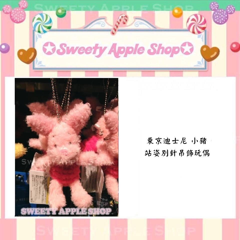 東京迪士尼維尼家族粉紅小豬別針珠鍊吊飾玩偶