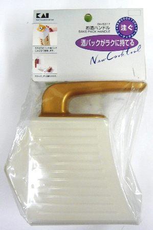 日本製【KAI】DH-5317貝印 清酒傾倒輔助提把