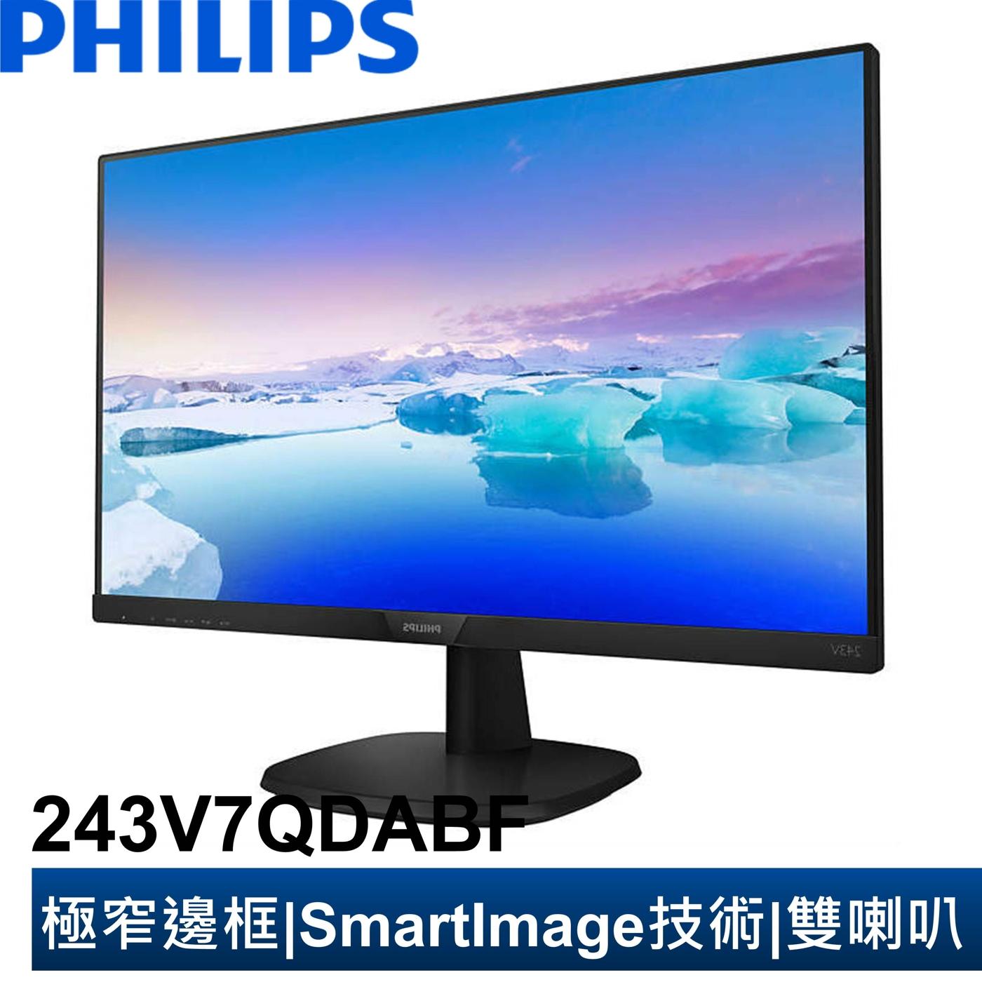 PHILIPS 243V7QDABF 24型IPS寬螢幕