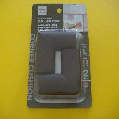 柔軟桌角防護墊(大-2入-咖啡色)/兒童防撞器/保護墊/保護套/居家安全防護用品/完美包覆.防撞傷