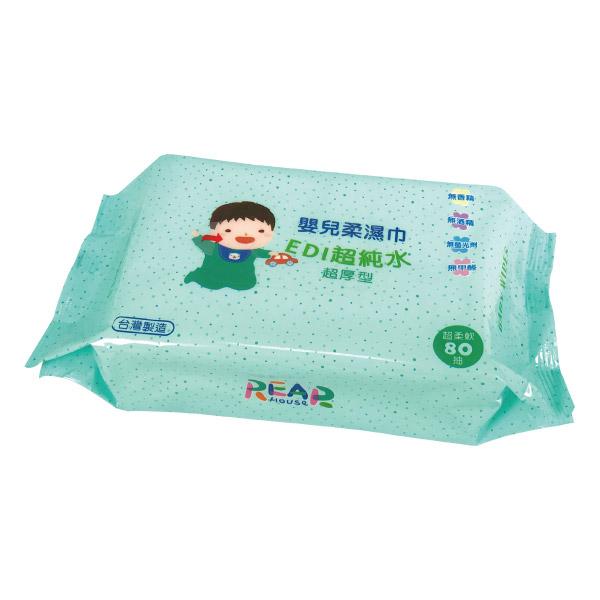 REAR麗兒采家EDI超純水嬰兒柔濕巾濕紙巾80抽
