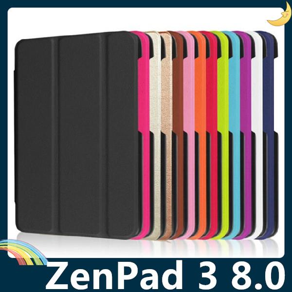 ASUS ZenPad 3 8.0 Z581KL多折支架保護套類皮紋側翻皮套卡斯特超薄簡約平板套保護殼