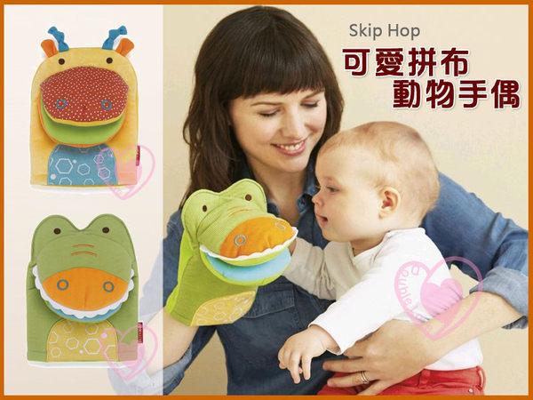 嬰兒安撫玩具【KA0068】美國可愛動物 拼布手偶 (寶寶視覺.觸覺發育) 長頸鹿 鱷魚