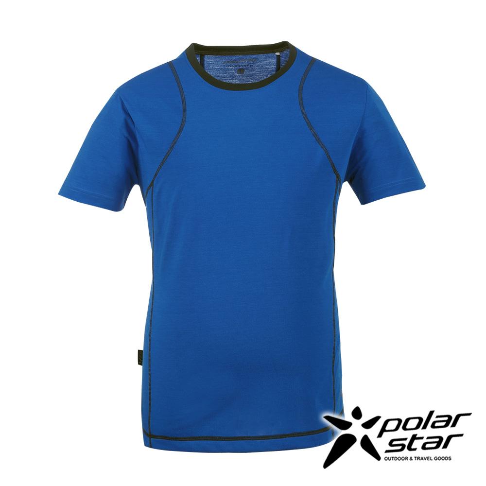 PolarStar男排汗快乾圓領T恤藍P17131吸濕排汗透氣T-shirt短袖運動服瑜珈休閒服短袖透氣
