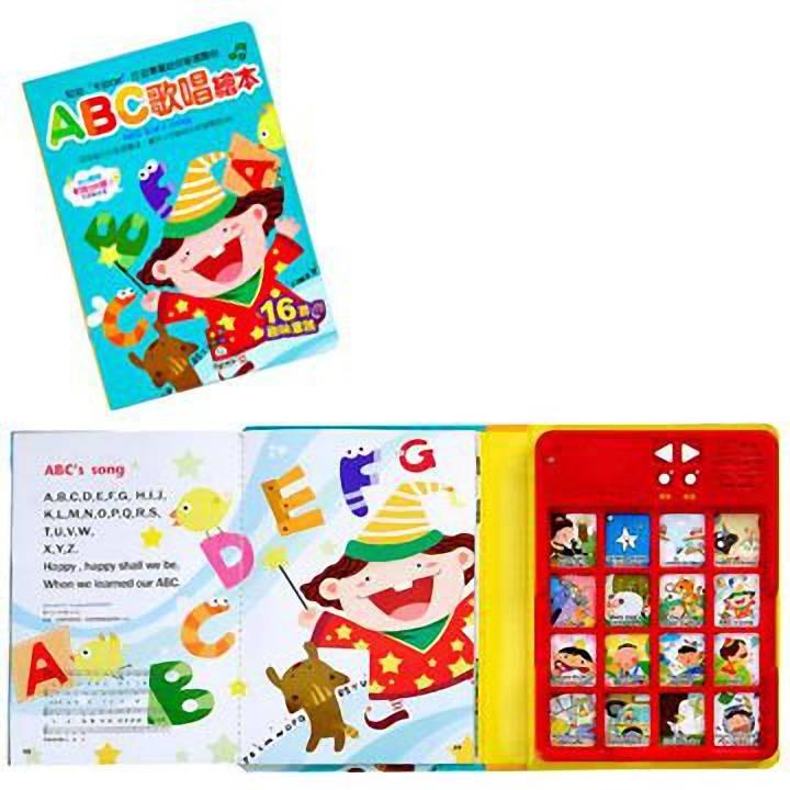 兒童有聲書-有聲繪本~ABC歡唱繪本~幼兒書~EMMA商城