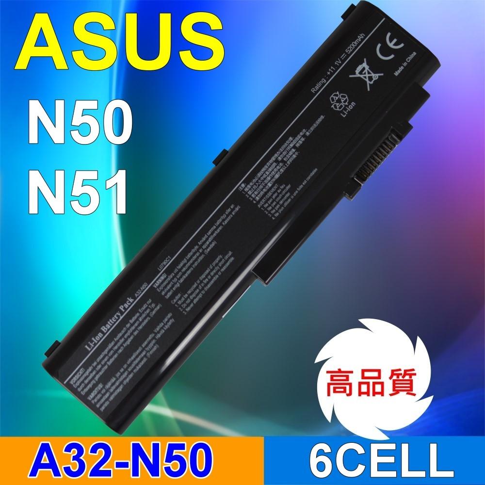 ASUS 華碩 日韓系電芯 A32-N50 高容量 電池 N50VC N50VC-FP216E N50VC-B3WM   N50VC-FP222E