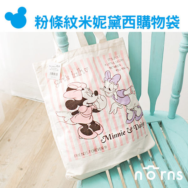 NORNS日貨帆布購物袋粉色條紋米妮黛西迪士尼包包