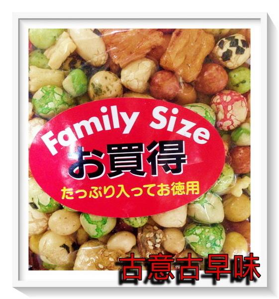 古意古早味綜合豆果子260g懷舊零食糖果綜合豆果子日本進口
