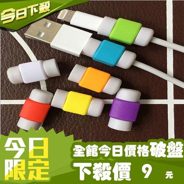 IPhone i線套 micro 傳輸線 USB 充電線 保護套 耳機線 iphone6 plus M8 Z3 NOTE3 zenfone2