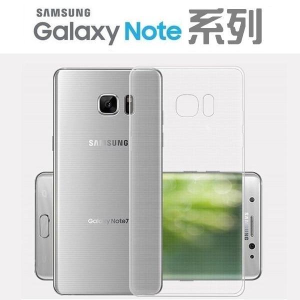 三星 SAMSUNG S8 S8 plus NOTE 3 4 5 7 手機套 TPU 套 矽膠 N930F 果凍套 保護套 超透明【采昇通訊】