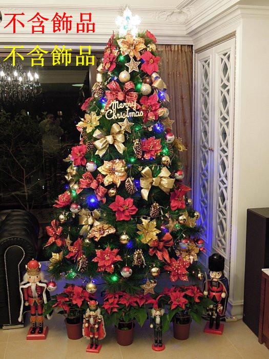 10呎高級松針樹(裸樹)300CM高  聖誕節 聖誕擺飾 聖誕燈 聖誕花圈 聖誕球 社區公司機關
