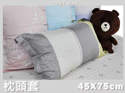 【名流寢飾家居館】薄枕頭套.100%天絲.超柔觸感.單件300兩件500