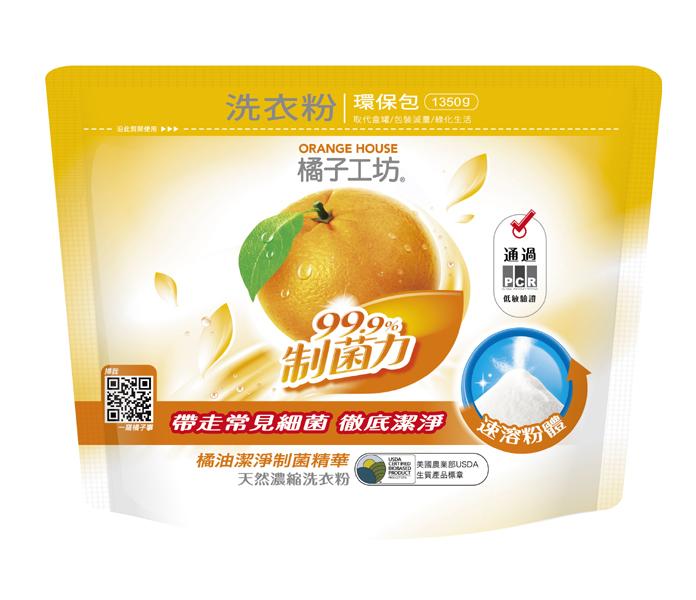 橘子工坊天然濃縮洗衣粉補充包1350g