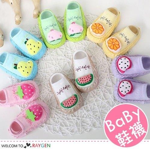 寶寶立體水果造型防滑學步鞋 地板襪