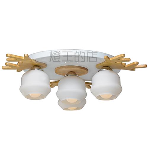 【燈王的店】北歐風系列 半吸頂燈3+1燈  客廳燈 餐廳燈 房間燈 書房燈 ☆11174/C3+1