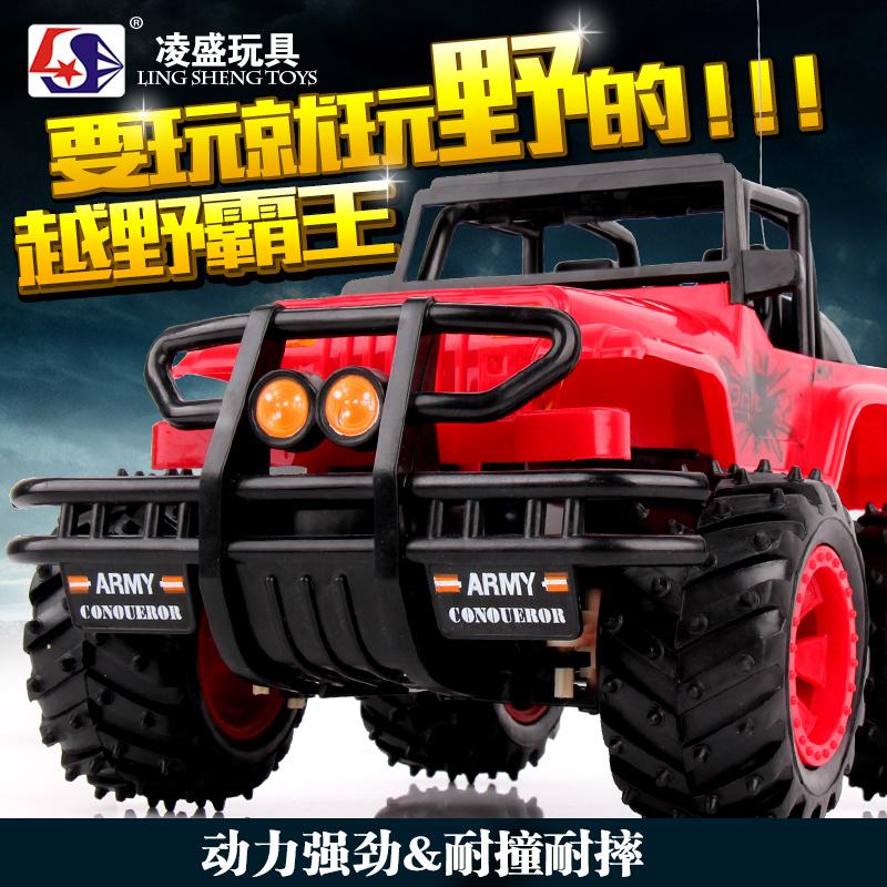 遙控車越野車遙控汽車兒童玩具車漂移電動賽車生日禮物◤麻吉部落◢TW