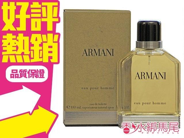 Giorgio Armani 亞曼尼 經典 新 男性淡香水 香水空瓶分裝 5ML◐香水綁馬尾◐