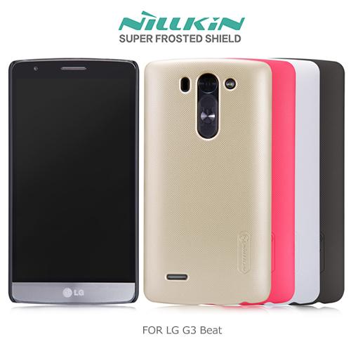 NILLKIN LG G3 Beat超級護盾硬質保護殼抗指紋磨砂硬殼保護套保護殼手機殼