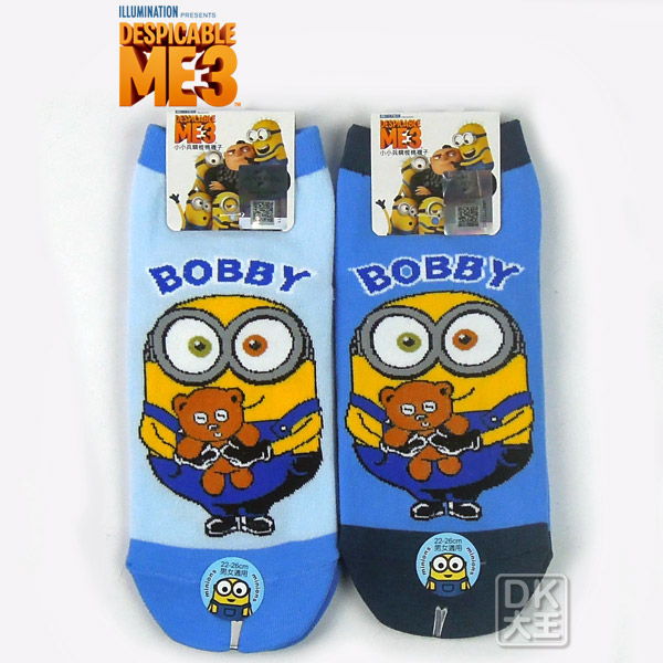 小小兵 抱熊款 成人直板襪 船襪 隱形襪 MM-S103A ~DK襪子毛巾大王