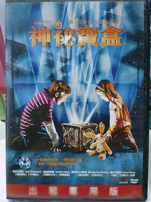 挖寶二手片-H06-016-正版DVD*電影【神秘寶盒】裘莉李察森*羅伯特夏爾*提摩西赫頓