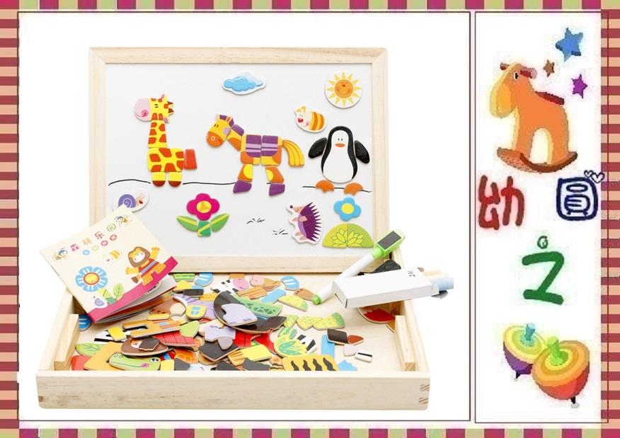 幼之圓*木製教具~兒童DIY益智玩具森林樂園拼拼樂~一面白板一面黑板