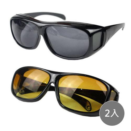 Dr.Mango高清防風砂太陽眼鏡x2入任選