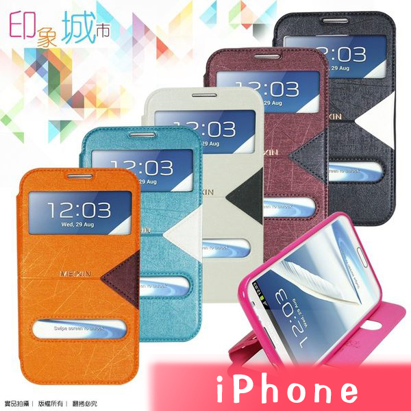 ※印象‧城市 系列 雙視窗皮套/免掀蓋/保護套/Apple iPhone 4/4S/5/5S/SE/6/6S/6 Plus/6S Plus