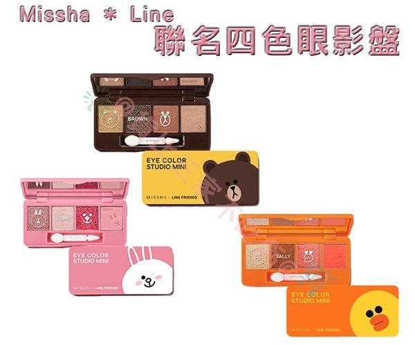 貨比三家MISSHA x LINE FRIENDS幻金凝彩絲絨四色眼影盤布朗熊大粉色可妮橘色莎莉