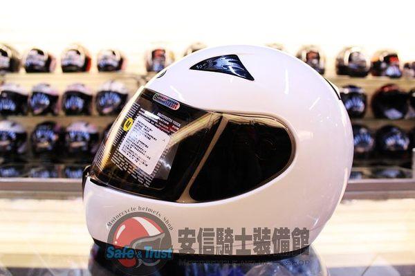 中壢安信ZEUS瑞獅安全帽ZS-2000C白小帽殼設計小頭型女性小孩適用