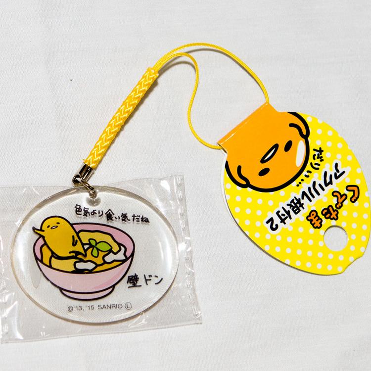 壁咚的蛋黃哥 透明壓克力 吊飾 日本限定正版商品