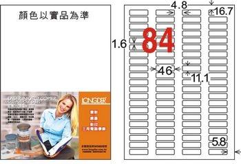 A4 三用電腦標籤 LD-827-WC (11.1*46MM)