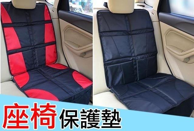 通用型車用座椅保護墊兒童安全座椅墊寵物墊增高墊汽車座椅保護墊防滑墊舒適防滑防水