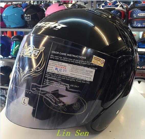 M2R安全帽318素黑