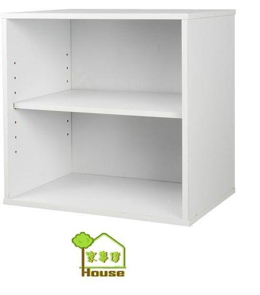 家事達SA-1430:魔術方塊開放收納櫃白色X3個特價空櫃書櫃書架
