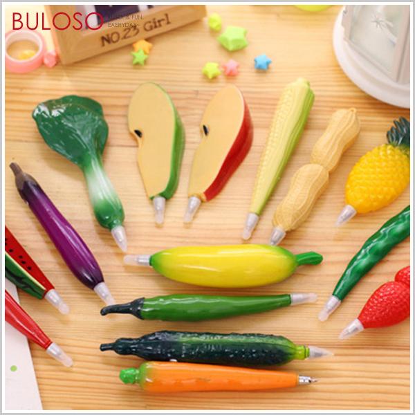 《不囉唆》蔬果水果磁性造型筆 造型筆/圓珠筆/原子筆/文具/造型/開學(可挑色/款)【A406407】