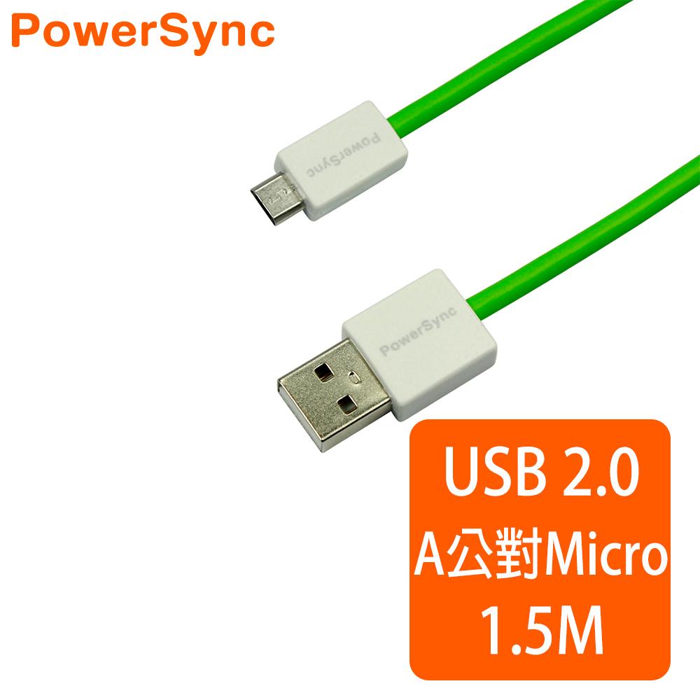 群加 Powersync Micro USB To USB 2.0 AM 480Mbps 安卓手機/平板傳輸充電線【超柔軟圓線】/ 1.5M 綠