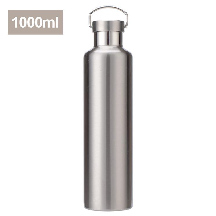 不鏽鋼保冰/保溫運動壺 1000ml  SINF5023