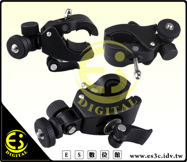ES數位強力蟹夾鉗蟹鉗夾雲台可外接螢幕LED攝影燈等標準1 4螺絲背景布夾自行車雲台