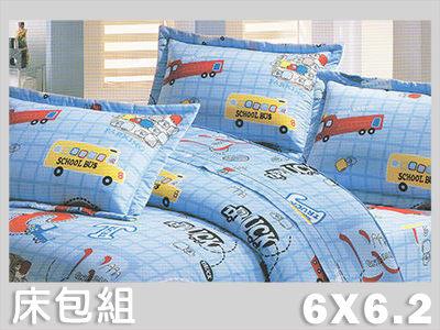 Jenny Silk名床車車總動員100精梳棉加大雙人床包組全程臺灣製造