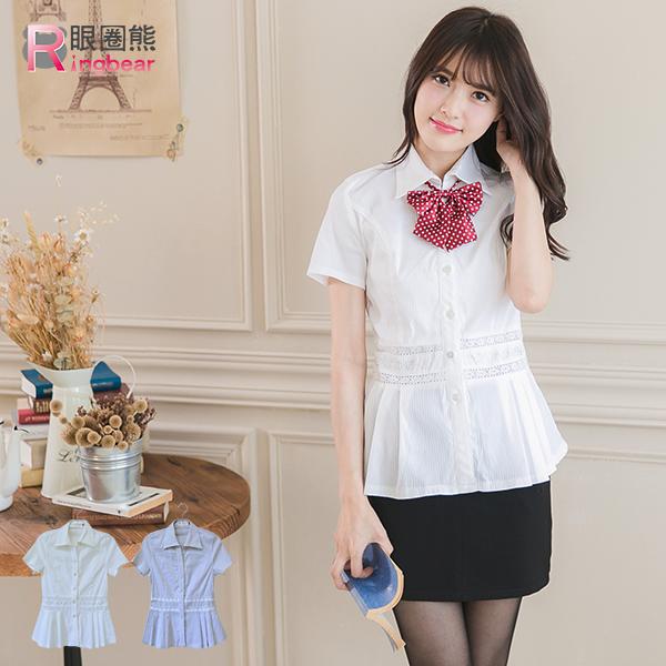 大尺碼襯衫--纖瘦清新簍空蕾絲水鑽特殊造型下擺襯衫(白.黑M-4L)-H168眼圈熊中大尺碼