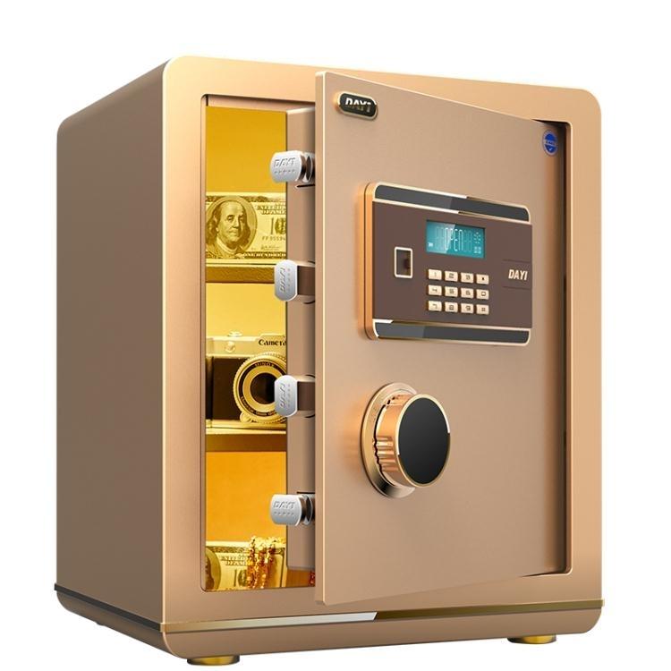 保險箱-保險櫃家用防盜保險箱辦公密碼小型隱形保管櫃床頭TW