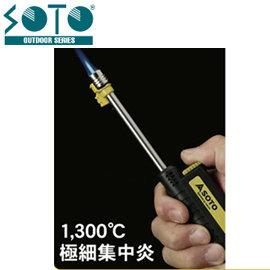 丹大戶外用品 日本【SOTO】ST-480 日本迷你小瓦斯噴槍/噴燈/噴火槍/方便攜帶