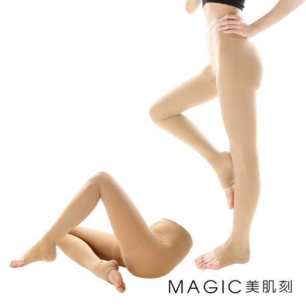 美肌刻Magic醫用輔助露趾褲襪靜脈曲張襪彈性壓力襪JG-3020