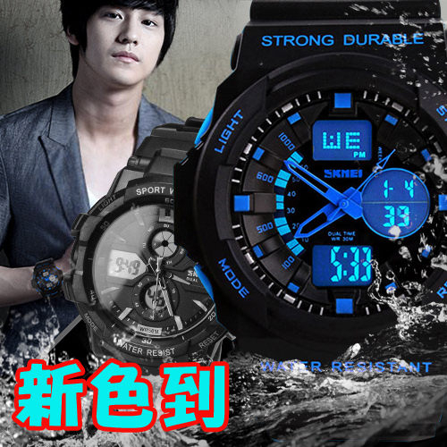 LED電子雙顯錶多功能運動大錶盤5ATM 50米防水匠子工坊UK0005