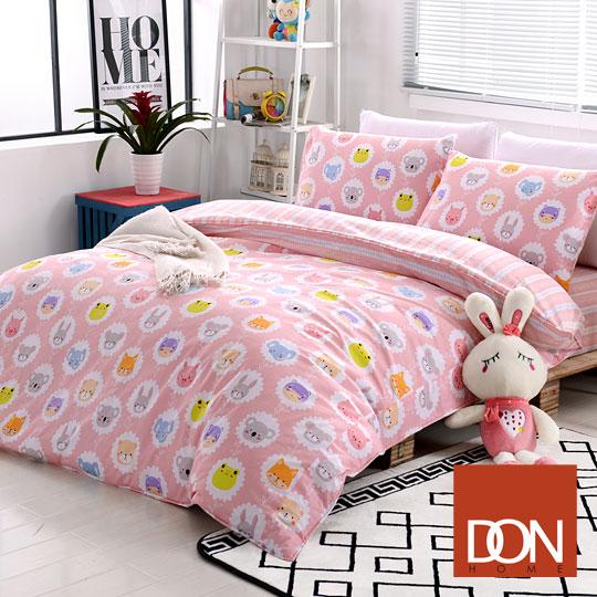 雙人四件式純棉兩用被床包組-DON開心樂園