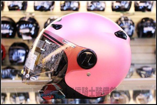 中壢安信ZEUS瑞獅ZS-210B 210B素色平光粉紅安全帽半罩式安全帽內襯全可拆洗