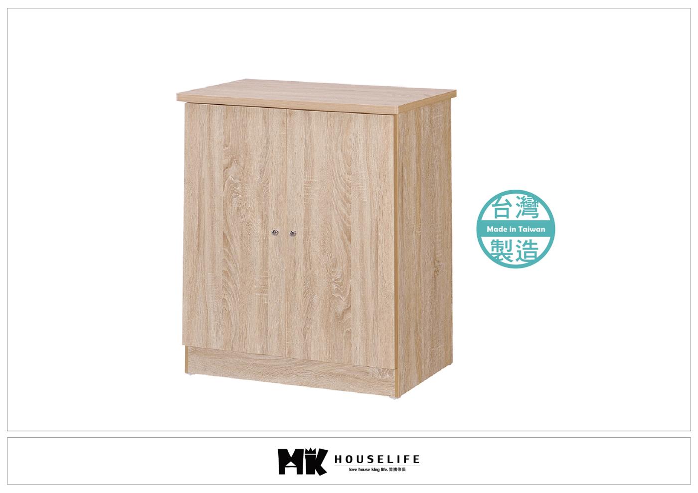 【MK億騰傢俱】AS300-08北原橡木2.5尺中鞋櫃