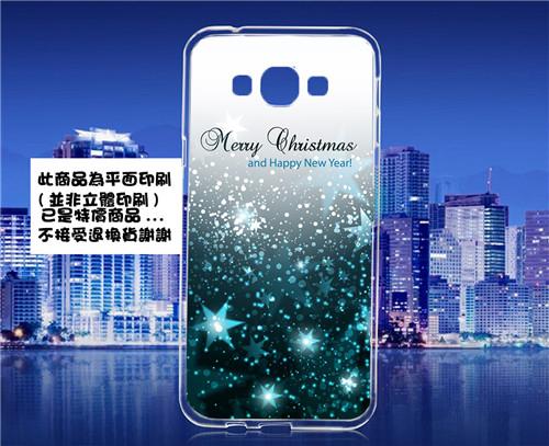 ♥ 俏魔女美人館 ♥{星光-硬殼} Samsung Galaxy A8手機殼 保護套 保護殼 保護套Samsung Galaxy A8