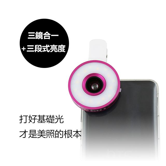 金屬質感手機外接廣角鏡美顏補光燈