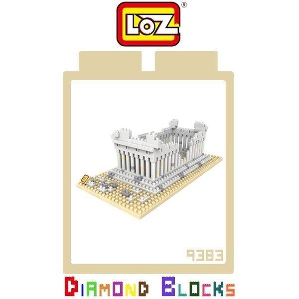 LOZ 迷你鑽石小積木 希臘神殿 樂高式 益智玩具 組合玩具 原廠正版 世界建築系列